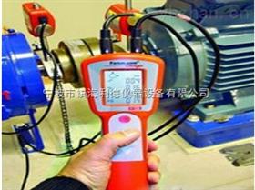Fixturlaser DirigoFixturlaser Dirigo激光对中仪 进口经济型激光对中仪