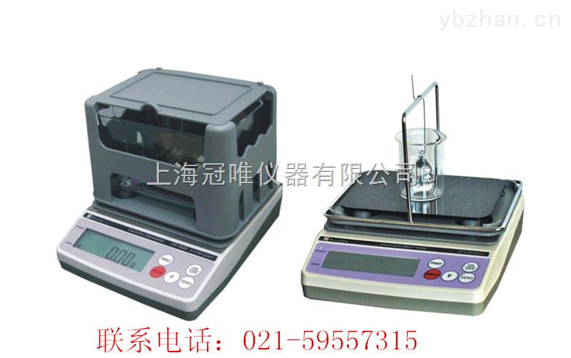 多功能固液两用密度计GP-300S