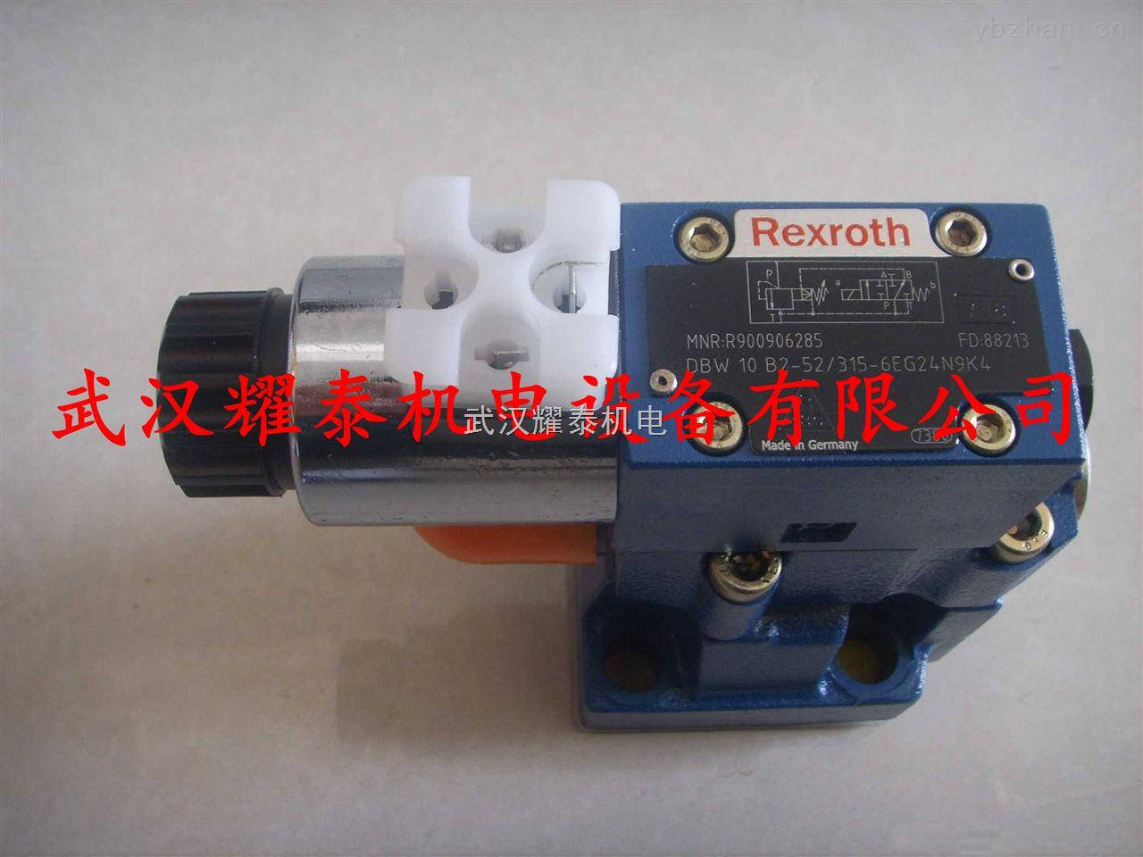 M-SR10KE05-11/V-M-SR10KE05-11/V插装式单向阀