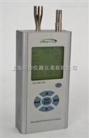 三通道激光尘埃粒子计数器CW-HPC300