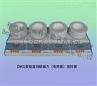 ZNCL-DLS型數顯多聯磁力(電熱套)