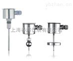 衛生型溫度傳感器