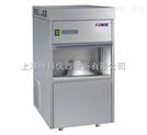 KEM-300全自動雪花制冰機-上海坤科 18018512350