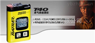 T40單氣體檢測儀(CO/H2S)