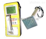 表面污染测量仪XH-3206