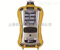 PGM-6208MultiRAE 2有毒有害复合气体检测仪
