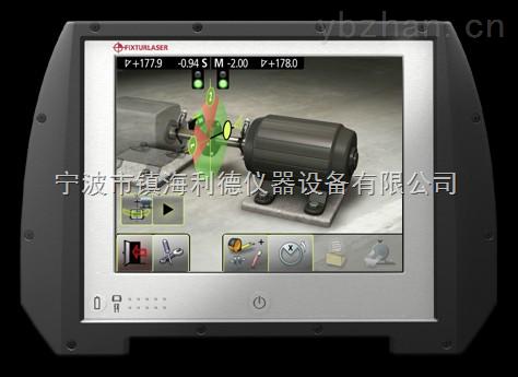 Fixturlaser NXA Pro激光对中仪 原装进口激光对中仪