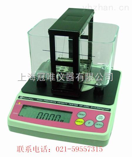 陶瓷比重、孔隙率测试仪