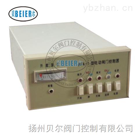 bfa型阀门电动装置控制器
