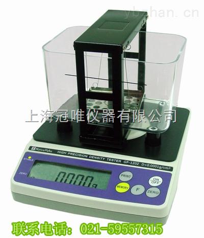 耐火材料密度计MH–300R