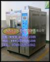液晶显示屏高低温低气压实验房规格 液晶显示屏高低温低气压实验房参数
