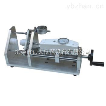 YD-3003皮革硬度试验机