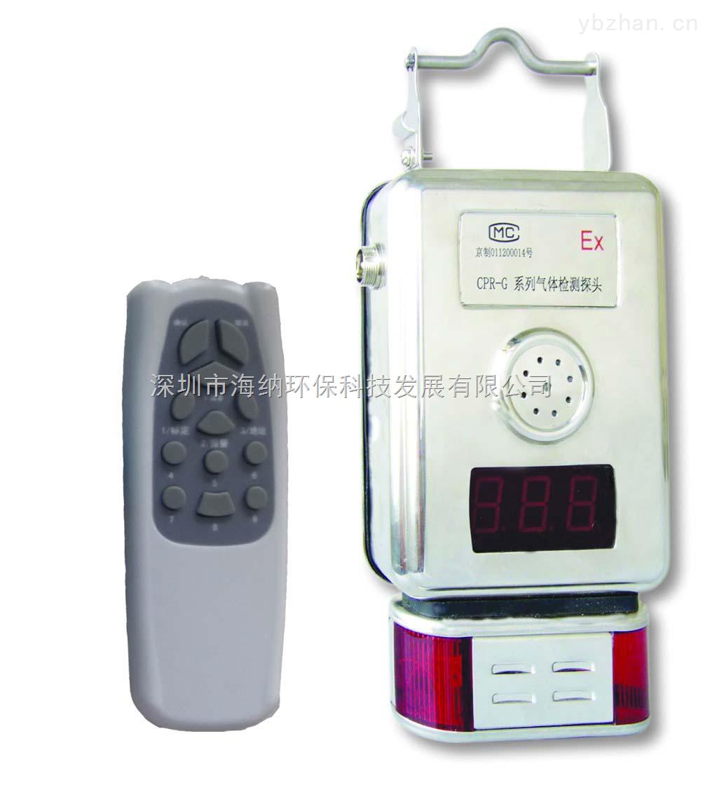 供应HN-GX13壁挂式二氧化硫检测仪