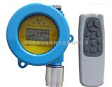 固定式氢气检测仪 在线氢气检测探头