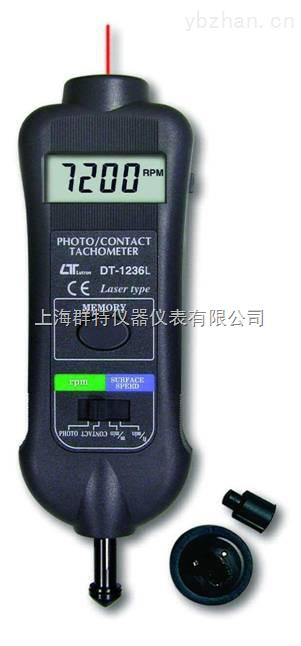 光电/接觸兩用轉速計DT-1236L