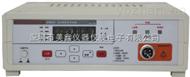 AT510L安柏直流电阻测试仪