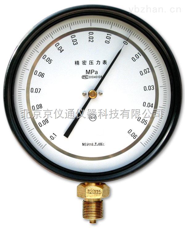 YB-150指針式精密壓力表