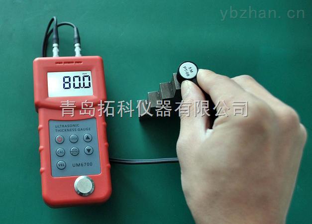 玻璃钢测厚仪,玻璃管壁测厚仪UM6700