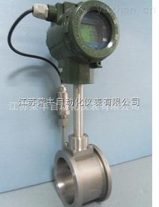 高温蒸汽流量计、蒸汽流量计、温压一体蒸汽流量计