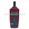 便携式温湿度计GD-2360 温湿度计(台湾戈迪)