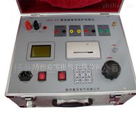 JBC-03型继电保护测试仪