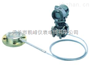 KF-438,隔膜密封式压力变送器