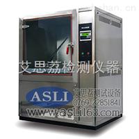 高低温试验箱回收高低温恒温恒湿试验