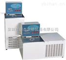 东莞低温恒温水槽价格 低温恒温槽供应 超低温恒温槽制造商