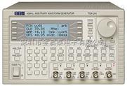 英国TTi  TGA1241/1242/1244 脉冲/任意波形信号发生器