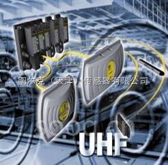图尔克 图尔克UHF超高频产品