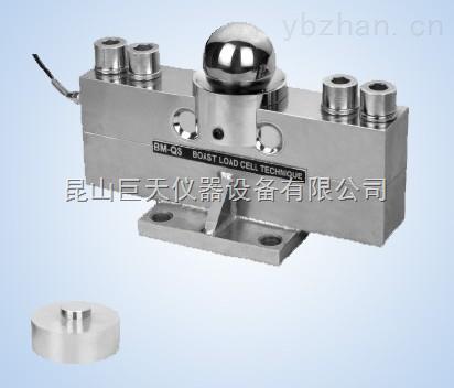 宁波博达QS-50t汽车衡称重传感器