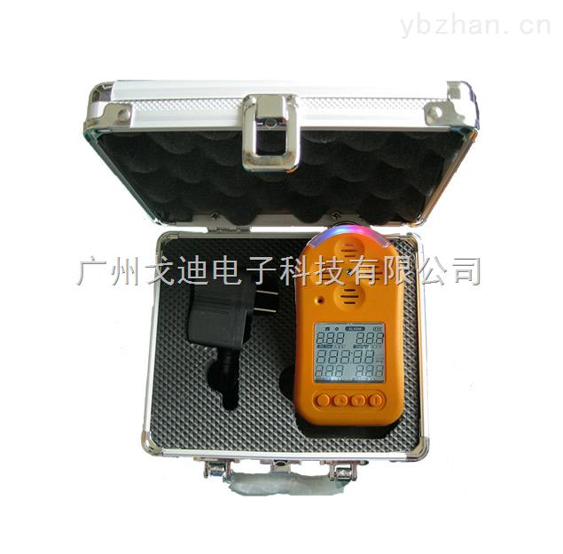 GD4120臭氧測試儀-GD-4120 臭氧檢測儀