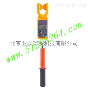 DP-9100S-便攜式高低壓鉗形電流表/高低壓鉗形電流表