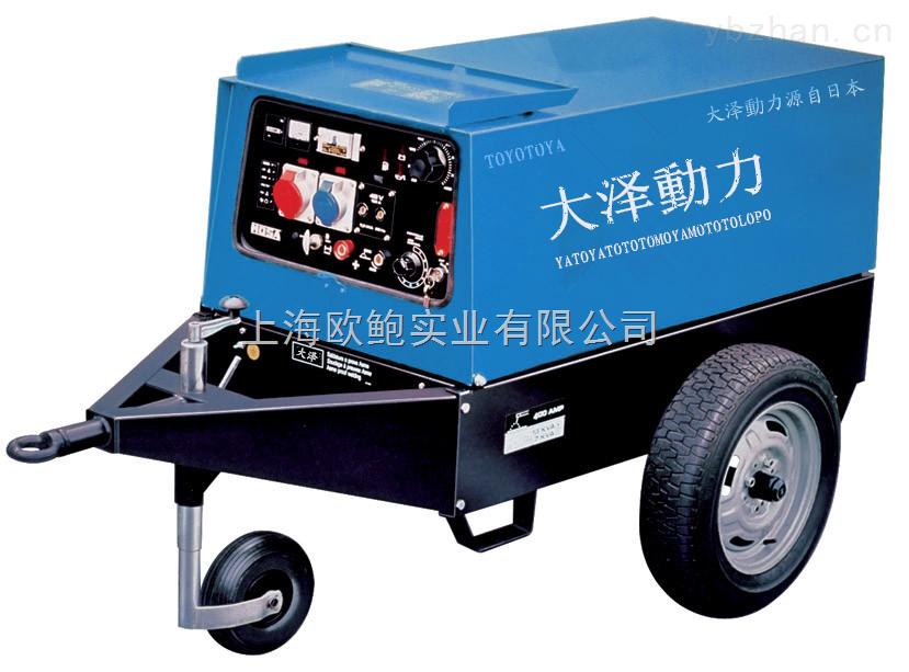 350A柴油发电电焊机(双焊把)拖车发电电焊机