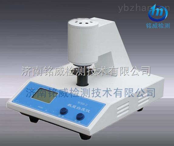 MW-反射光度儀