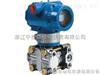 ZK1151/3351HP高靜壓差壓變送器