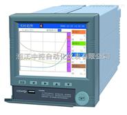 ZK-R3000中控彩色無紙記錄儀