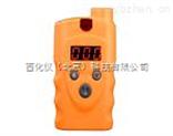 手持式可燃气体检测仪**