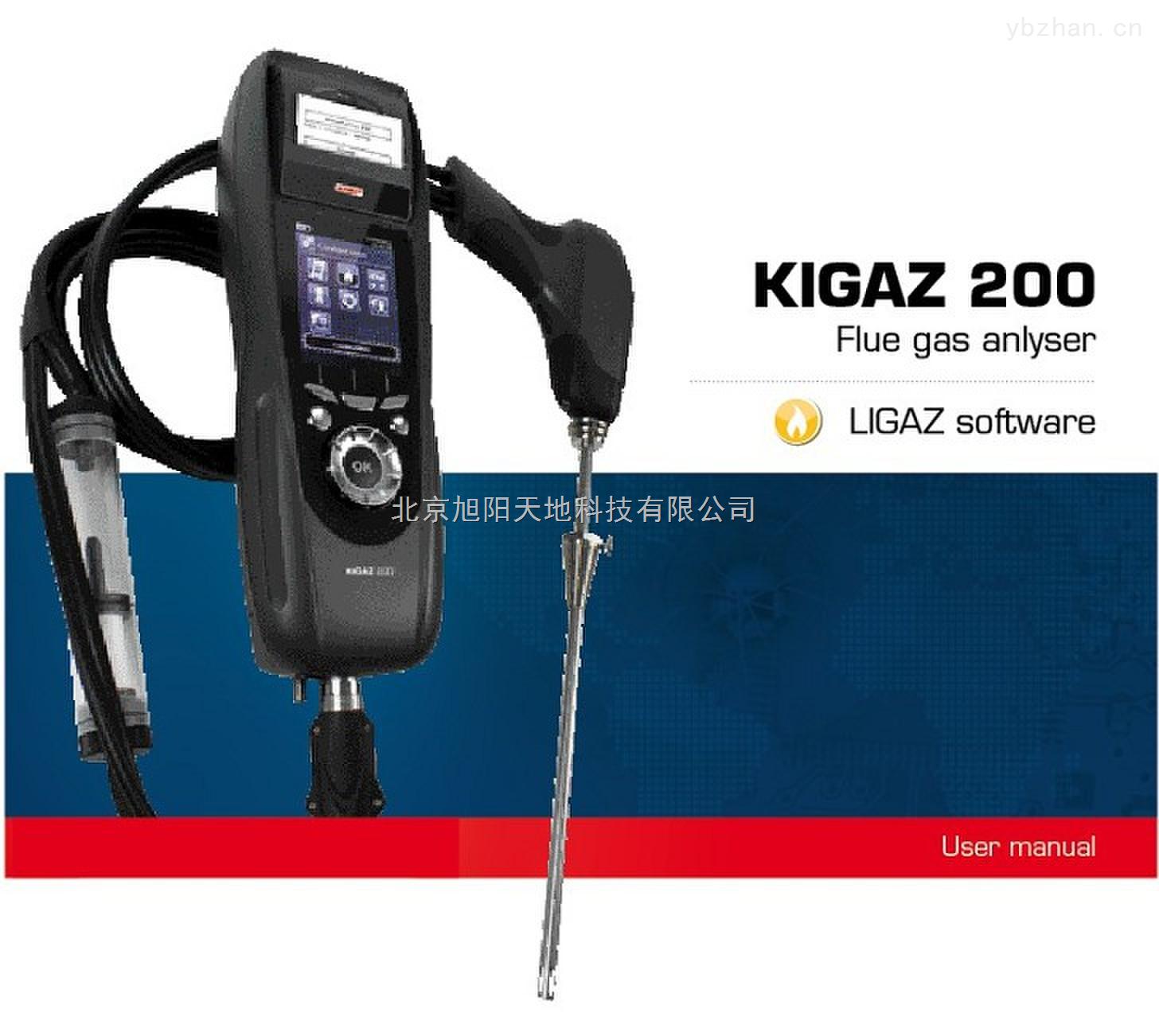 法国KIMO KIGAZ200系列烟气分析仪