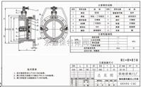 HH49X-10-DN600