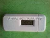 恒奧德品牌U盤式溫度記錄儀