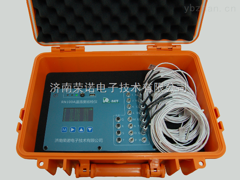 RN100A便携式温湿度巡检仪