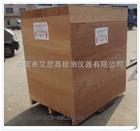 PCT高压加速寿命试验箱 桌面式PCT高压加速寿命试验箱 橡胶PCT高压加速寿命试验箱