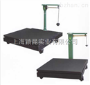 上海機械磅秤廠家,磅稱配件及維修,帶輪子的磅秤