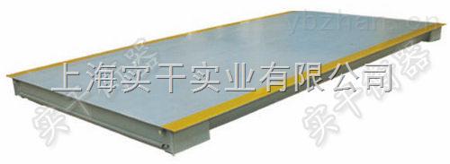 SCS-60吨防爆汽车衡