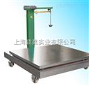 鞍山1噸單標尺機械磅稱,上海鷹牌機械磅秤