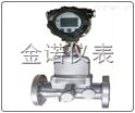 JN-LUX系列智能旋進旋渦氣體流量計價格