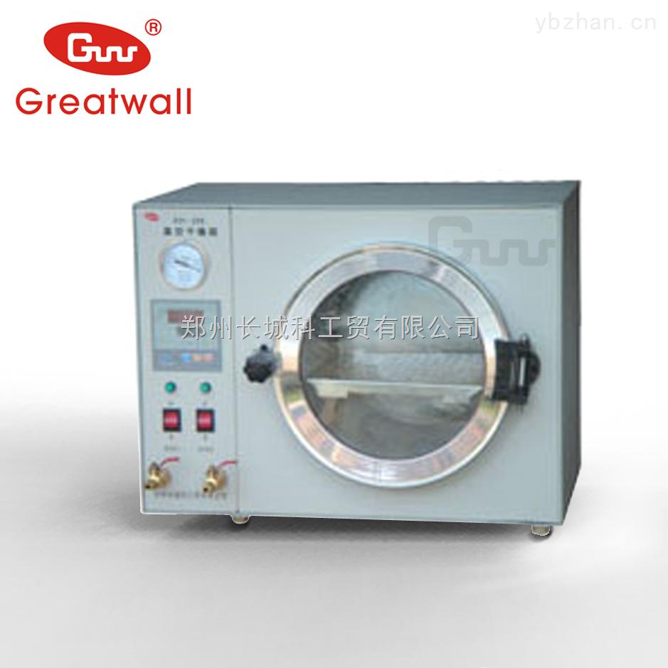 DZF-250-省电节能小型数显真空干燥箱厂家