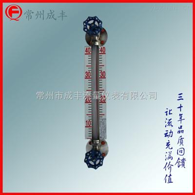 HG5-II玻璃板液位计常州厂家专业生产,液位计品牌成丰仪表提供专业定制和选型