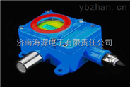 黑龍江氫氣報警器氫氣濃度探測器
